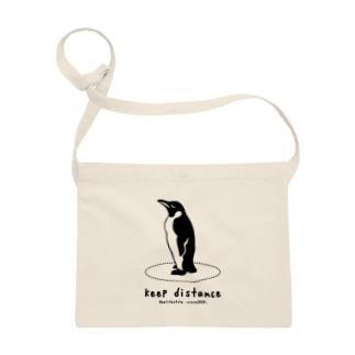 コウテイペンギン好きのためのソーシャルディスタンス Sacoches