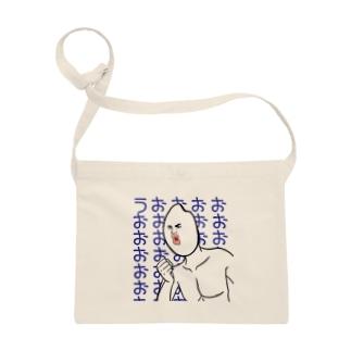 魔法の絨毯✋( ᐙ )のお米太郎 Sacoches