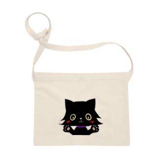 Myalmoの黒猫グッズ01 Sacoches