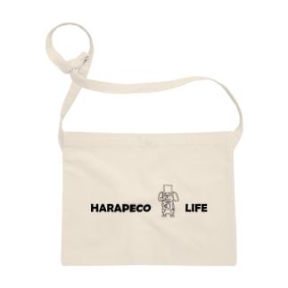 HARAPECO LIFE Sacoches
