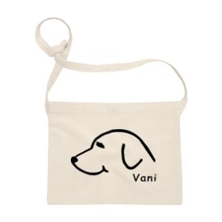 Vaniちゃん専用 Sacoches