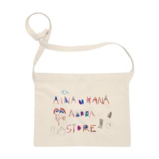 Aloha Store LOGO Designed by Aina & Hana. Sacoches