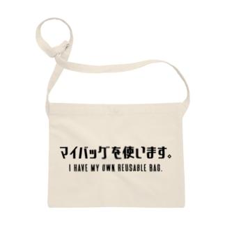 SANKAKU DESIGN STOREのマイバッグを使います。 黒/英語付き Sacoches