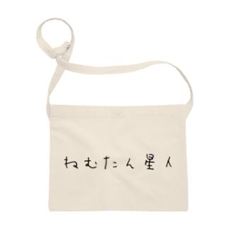 Yatamame-縁-のYatamame ブランド -ねむたん星人- Sacoches