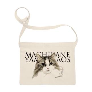 待兼山カオス製作所の『アンティークな猫』柄 Sacoches