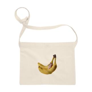 はだかちゃんとバナナ Sacoches