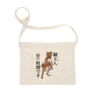 チュウニナアニマル(犬) Sacoches