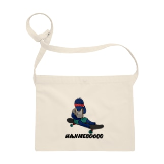HAJIMEBOOOO Sacoches