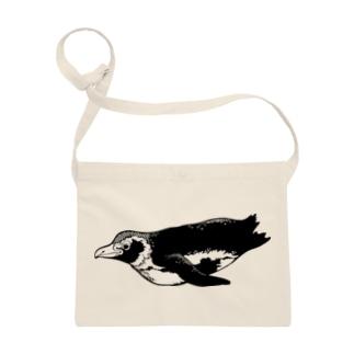 Kirie Penguin Sacoches