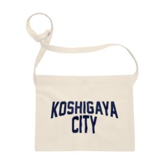 KOSHIGAYA CITYグッズ Sacoches