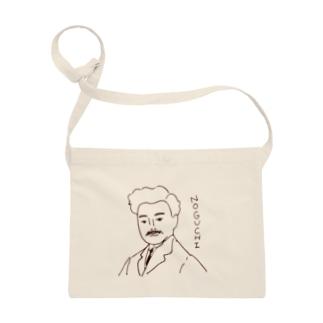 偉人(Noguchi) Sacoches