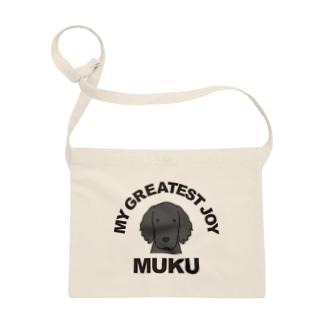 MUKU Sacoches