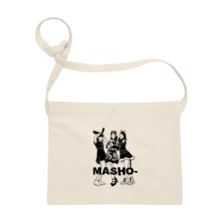 【K専用】MASHO Sacoches