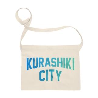 倉敷市 KURASHIKI CITY Sacoches