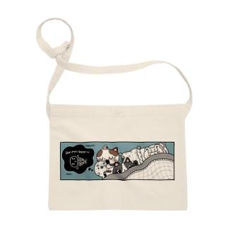 猫ちゃんとお布団と Sacoches