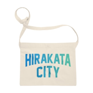 枚方市 HIRAKATA CITY Sacoches