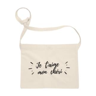 愛してる♡ (フランス語) Sacoches