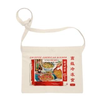 ♡オーダー♡復古冷凍食品ヨコ Sacoches