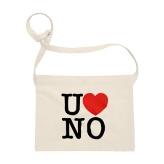 I LOVE UNO(黒文字) Sacoches