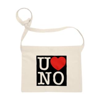 I LOVE UNO(白文字) Sacoches
