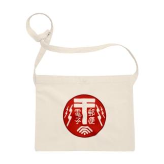 和栗電脳商店の『電子郵便 by郵政·通信省』のロゴグッズ Sacoches