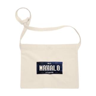 ナンバープレート【MAHALO】 Sacoches
