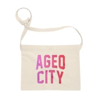 上尾市 AGEO CITY Sacoches