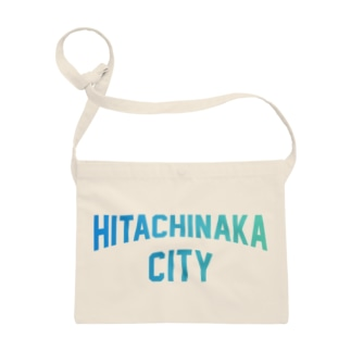 ひたちなか市 HITACHINAKA CITY Sacoches