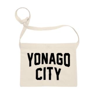 米子市 YONAGO CITY Sacoches