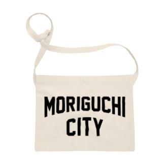 守口市 MORIGUCHI CITY Sacoches