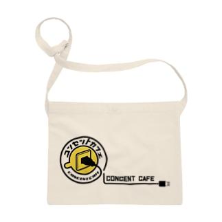 コンセントカフェ〜繋ぎ〜② Sacoches