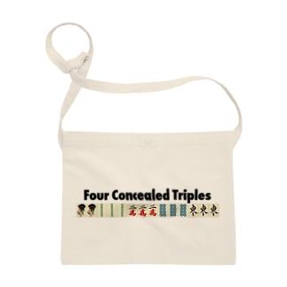 麻雀の役 Four Concealed Triples -四暗刻- Sacoches