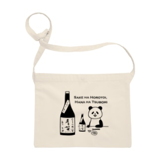 PANDA日本酒「青笹」 Sacoches