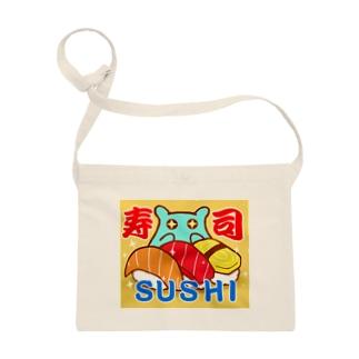 寿司(SUSHI)【水星人のスイスイちゃん 日本で遊ぶ!】 Sacoches