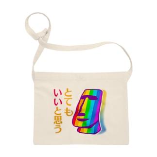 モアイ像【虹色HAPPYレインボー】 Sacoches