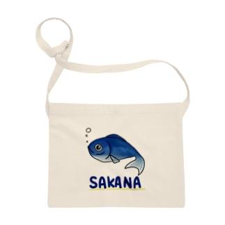 お魚ちゃん Sacoches