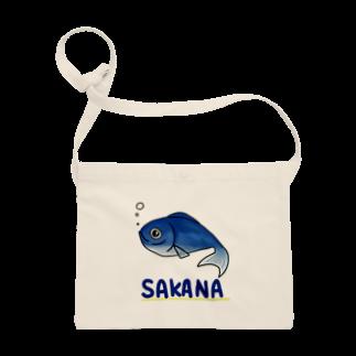 歯車のお魚ちゃん Sacoches