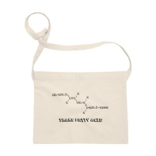 トランス脂肪酸の分子配列シリーズ Sacoches