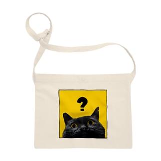 黒猫てんちゃん Sacoches