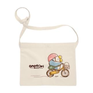 ダーシオショップのあのとり。自転車(ロゴ小さめ 位置:横) Sacoche