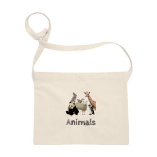 動物園が好きな人へ「アニマルズ」 Sacoches