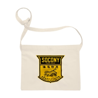 SOCONY 虎印石油 Sacoches