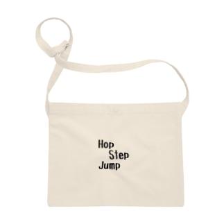 Hop Step Jump Sacoches