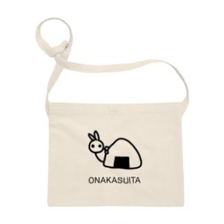 ONAKASUITA ウサギとおにぎり Sacoche