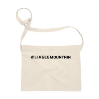 村山 village mountain(名字シリーズ) Sacoches