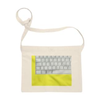 keyboard Sacoche