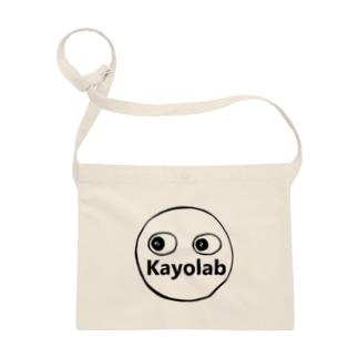 Kayolabくん Sacoche