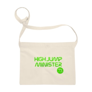 HIGH JUMP MINISTER 73 Sacoches