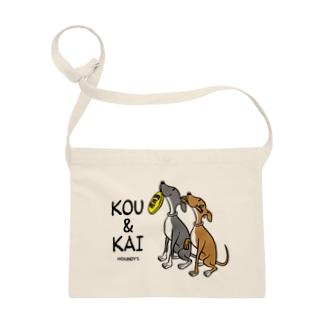KOUくん&KAIくん専用3 Sacoche