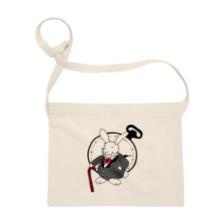 たぬき丸の館のウサギと時計 Sacoches